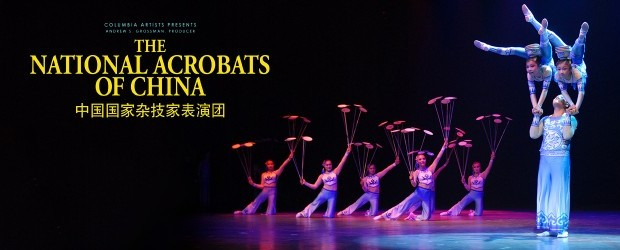 China National Acrobats